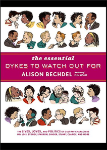 the-essential-dykes-to-watch-out-for